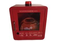 供应上海飞斯特AED报警箱消防救援急救医疗箱