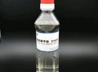 脂肪酸甲酯,羟基乙酸
