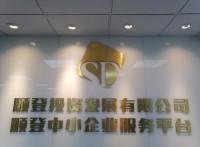 在上海代理记账有哪些服务?划算吗?
