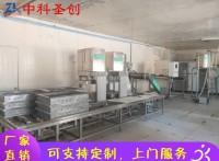 自动数控豆腐皮生产设备 港南区数控豆腐皮机 自动新型豆腐皮机