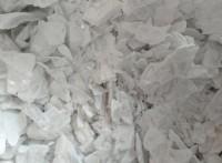 高纯氯hua镁 无水氯hua镁 99% 免费寄样