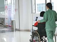 广州专业护理工护工照顾病人这个老人医院陪护