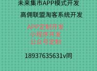 开心消消乐app开发开心消消乐系统开发
