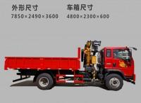 多功能4吨3节抓木夹具四川厂家直销价格