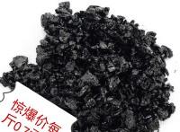 大兴冷油冷沥青生产销售为一体的工厂