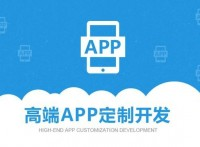 紅包拓客軟件APP定制開發