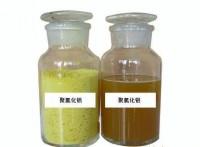 污水处理药剂聚合录化铝山东淄博
