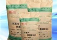金属骨料防静电硬化剂北京工厂报价