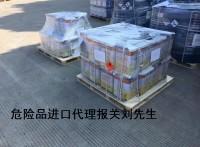 食品密封胶深圳港进口代理报关行