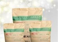 不發火水泥砂漿北京自產自銷工廠供貨