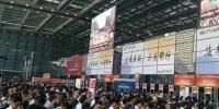2021第六届北京国际电子测试测量仪器展览会