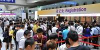 2021第八届西安国际连接器线缆及线束加工配资公司展览会