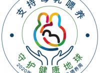 广州奶妈母乳喂养催乳师多少钱