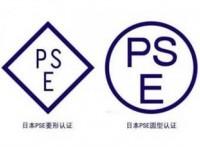 亚马逊meti备案护眼灯PSE认证费用
