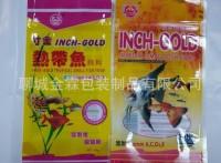 金霖包装供应滦县鱼食包装袋鱼食包装袋厂家直销可定制可来样加工