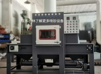 中山喷砂机,铁件除锈喷涂前处理自动喷砂机