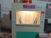 中山喷砂机,铝制品氧化前处理转盘喷砂机
