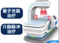 全科理疗仪设备适用于哪些病症