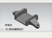 郑州ug建模和编程要学多久