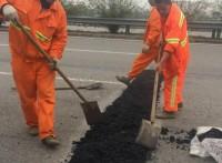 郑州沥青冷补料 郑州道路修补 沥青修补材料