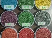 郑州彩色陶瓷颗粒,郑州沥青材料,郑州沥青,郑州沥青施工