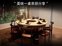 四川商用无烟涮烤一体桌实木大理石火锅烤肉桌韩式烧烤家用餐桌