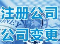北京食品经营许可证办理,食品流通许可证办理流程