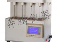 润滑油液相锈蚀测定仪BWFS-5A