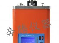 铜片腐蚀测定仪BWTS-4