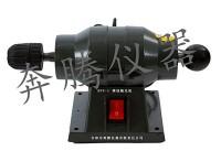 锈蚀抛光机BPG-1