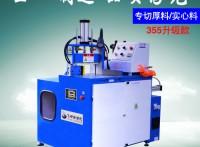 厂家供应手动送料 355 金属锯切下料切管机管材切割机
