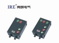 防爆防腐航天化工用电磁起动器 BQC8050系列