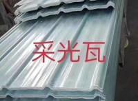 河南郑州 800型彩钢瓦YX30-160-800