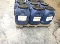 SDII型防腐防水剂