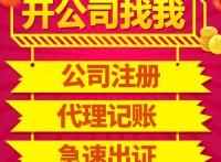 天津商業保理公司轉讓