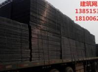 南京钢筋网片生产厂家供应