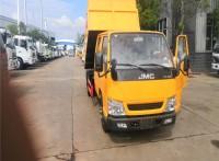 供应开封江铃双排自卸式垃圾车,小型工程自卸车厂家