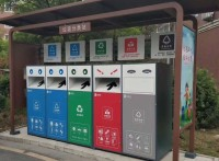 昆明垃圾分类亭,仿古垃圾分类亭,现代垃圾分类亭