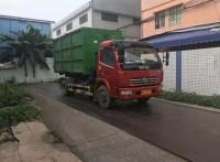 深圳滨湖危险废物处理回收处置
