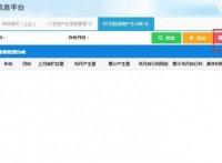 深圳南山街道危险废物处理回收处置