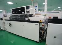江西英特丽PCBA加工控制制造过程的方法