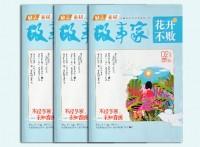 印刷教材印刷书本课本印刷习题册