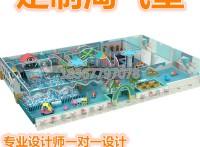 室内定制淘气堡亲子乐园儿童游乐设备厂家直销