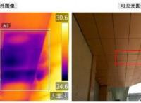 建筑外墻紅外熱像檢測