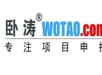 合肥企业申报认定安徽省产学研联合示范企业认定程序时间好处盘点