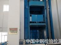 山西矿山设备专业检测机构