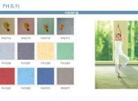 安舒塑胶地板厂家安舒PVC地板厂家安舒地胶北京塑胶地板