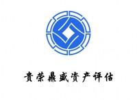 四川成都都江堰市無形資產評估特許經營權評估許可使用