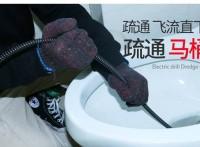 郑州疏通马桶疏通厕所下水道疏通地漏