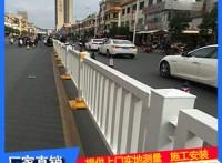 中山交通道路护栏 深圳道路隔离栏杆 京式护栏厂家直销